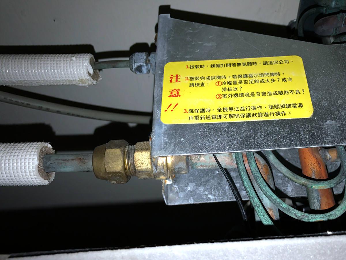 [小常識]定頻冷氣可以改用變頻冷氣的室外機嗎?