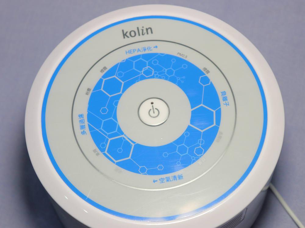 [開箱]歌林空氣清淨機,USB供電、體積小巧、車上也適用。