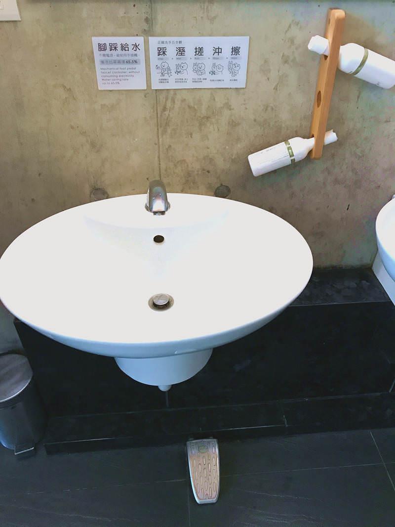 歐萊德省水設計