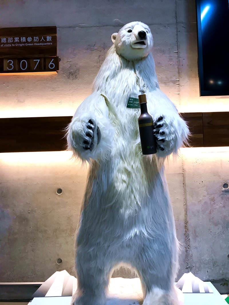 歐萊德北極熊