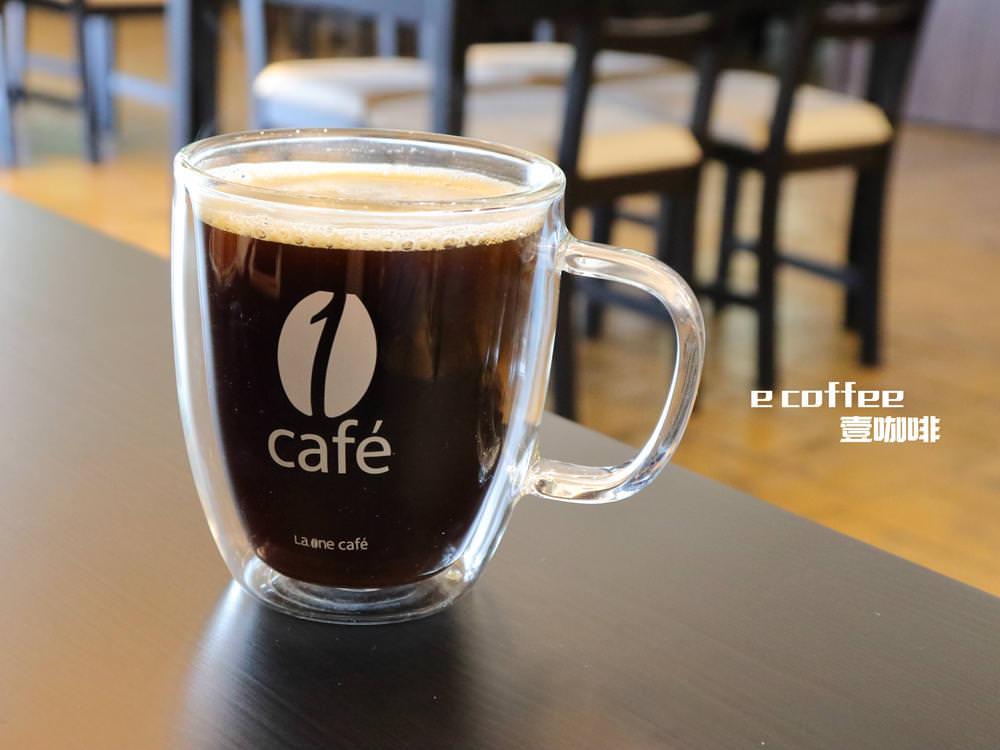 [梧棲]壹咖啡梧棲金泰店,平價卻不簡單,愉悅氛圍讓人喜歡   消費滿兩百可使用包廂,會議洽談的好地方。