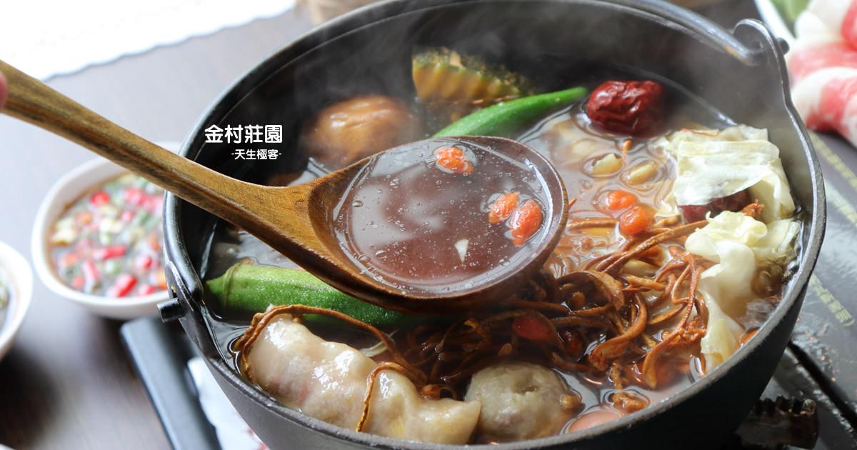 [田尾公路花園餐廳推薦]在金村莊園的歐式街道漫步吃簡餐、藥膳鍋、還有點心吧吃到飽,超划算。