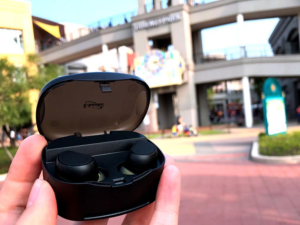 中景科技ebooks藍芽耳機