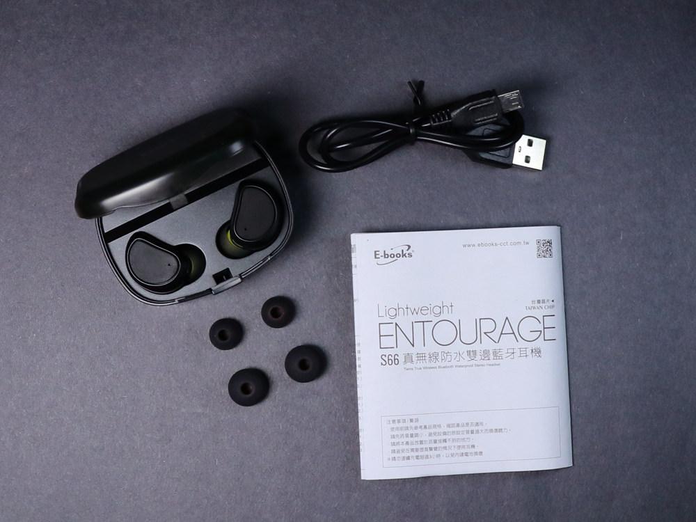 ebooks-s66藍芽耳機