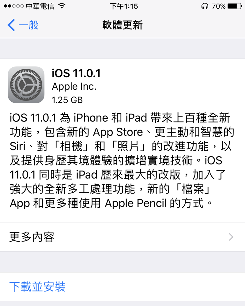 APPLE IOS11.0.1