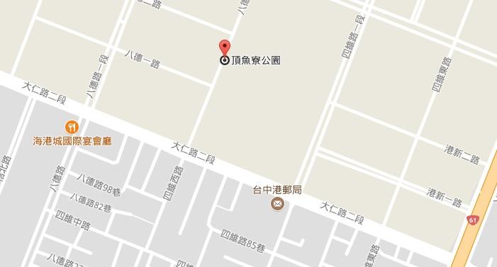 頂魚寮公園地圖