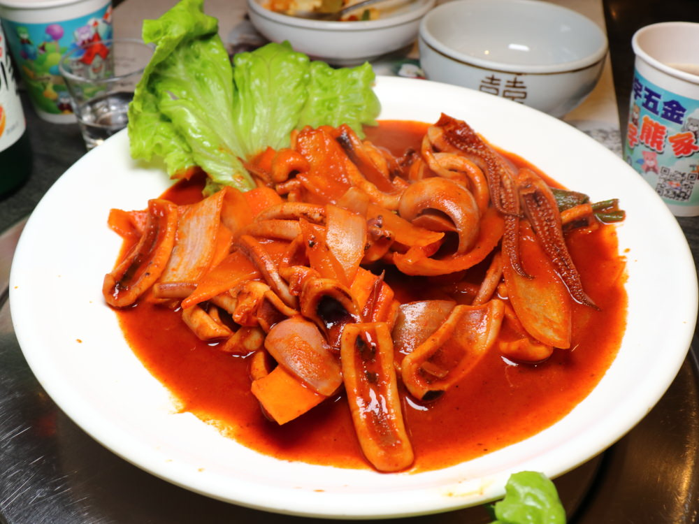 三元韓式料理