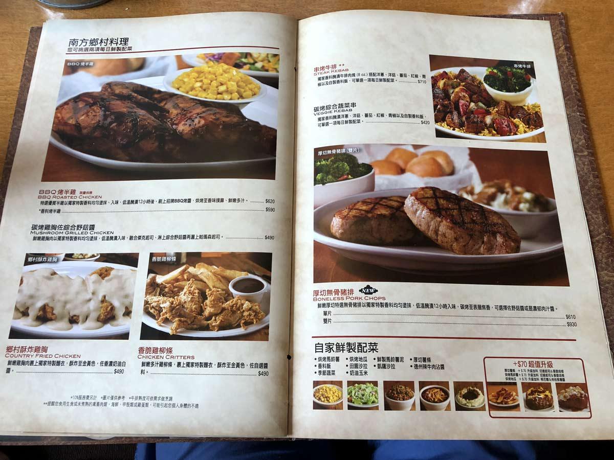德州鮮切牛排台中店菜單