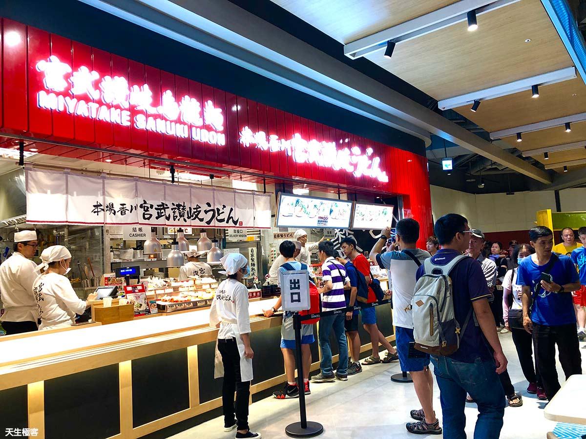 秀泰廣場文心店餐廳