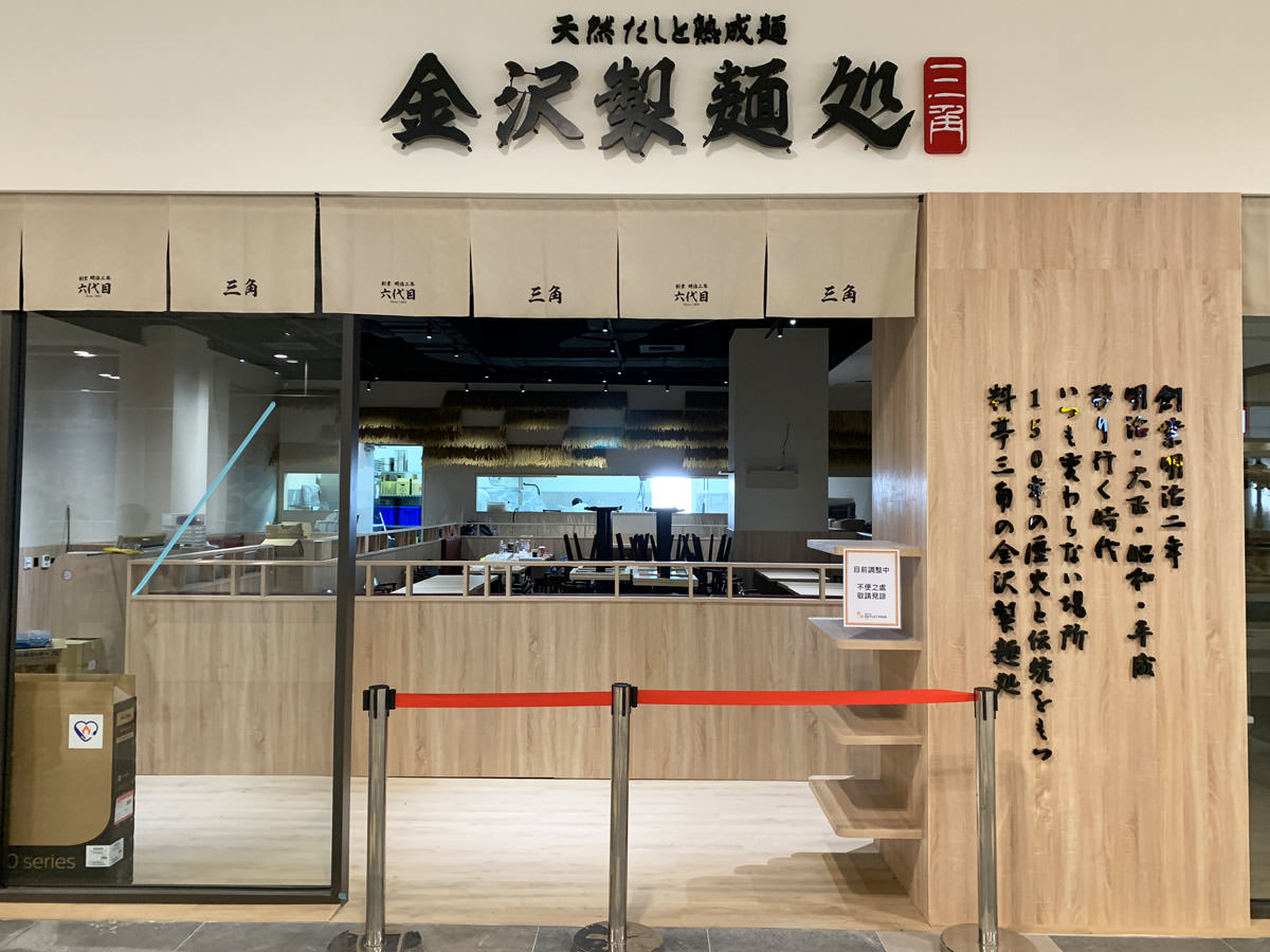 台中三井outlet美食推薦