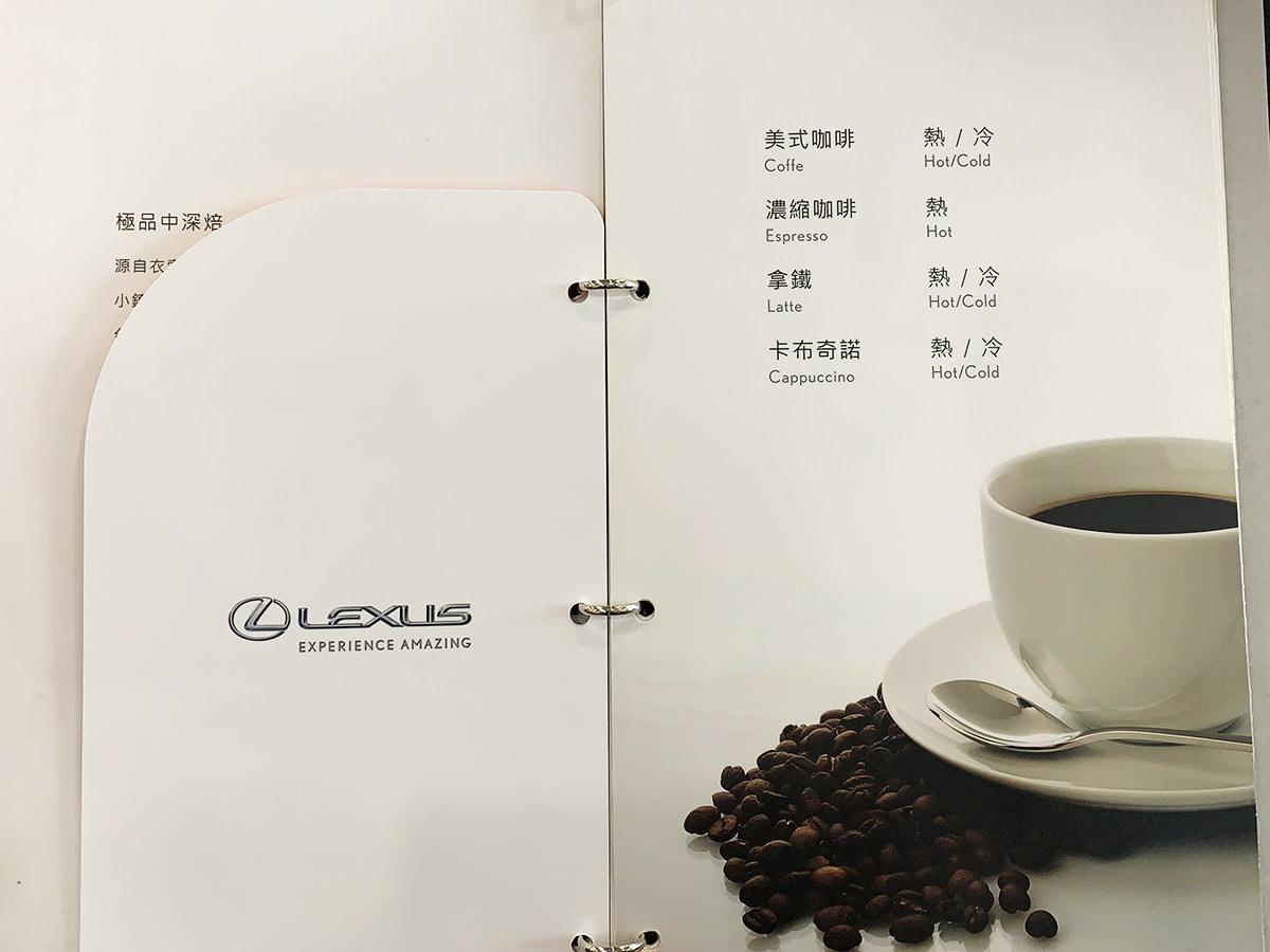 lexus保養廠