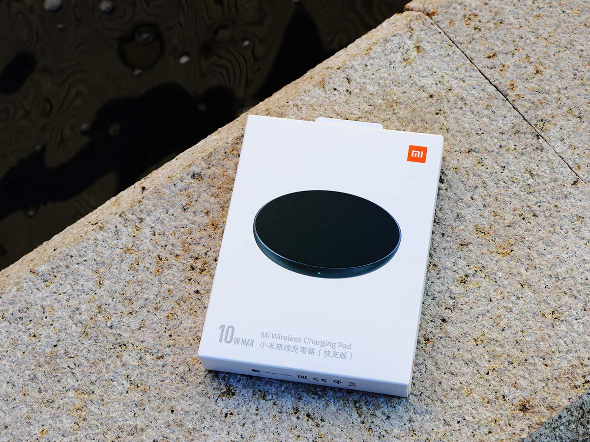 小米無線充電器