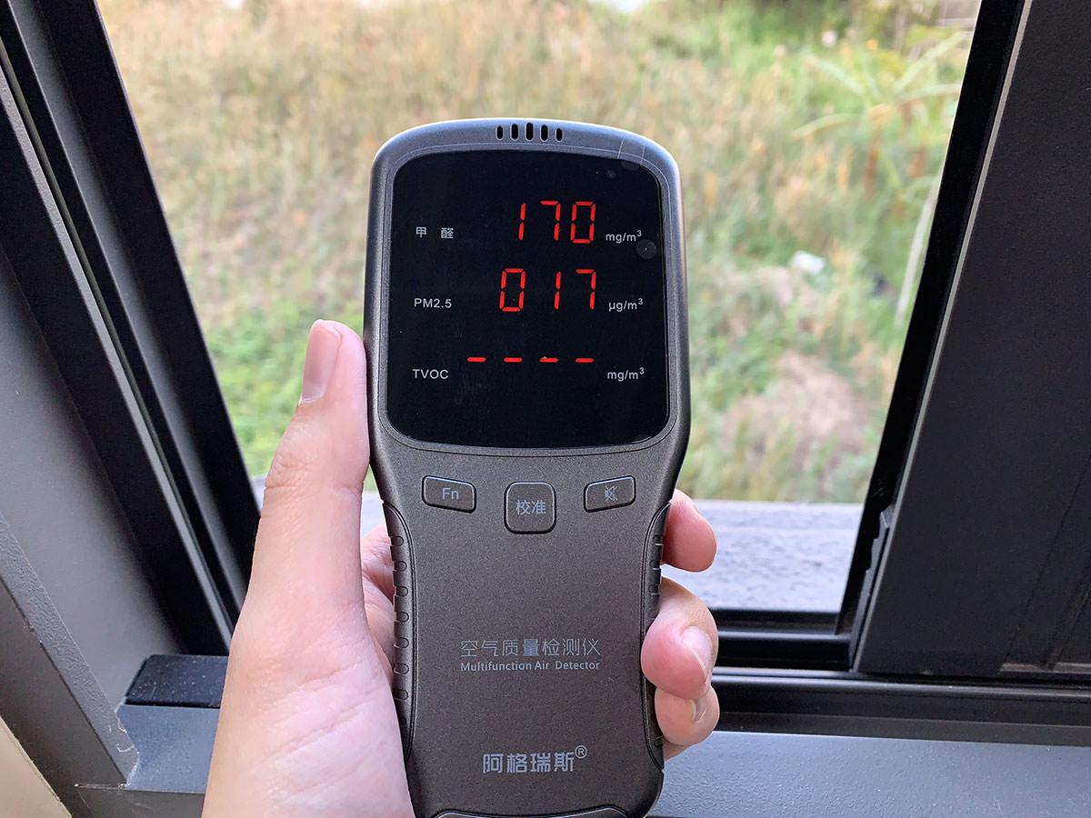 阿格瑞斯 空氣品質檢測器