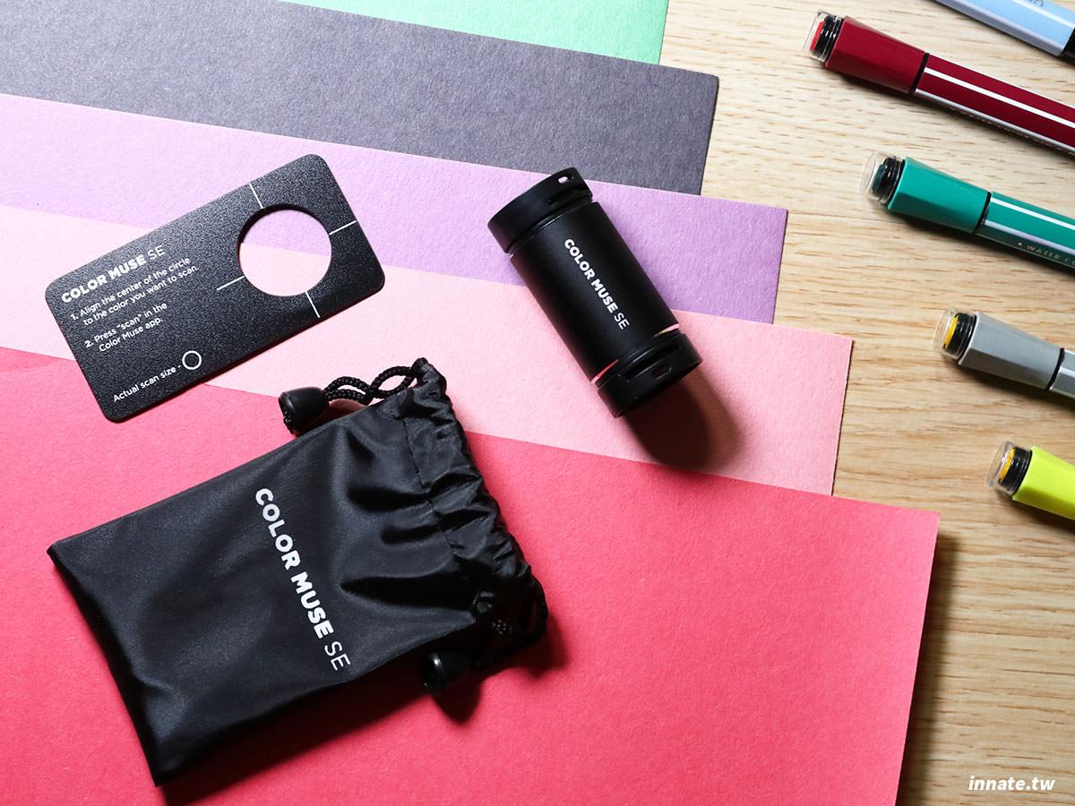 [開箱]色差儀太貴?試試平價的Color Muse SE取色器,搭配App判讀顏色,用科技解決爭議。