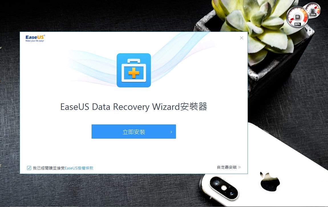 Data Recovery Wizard資料救援軟體