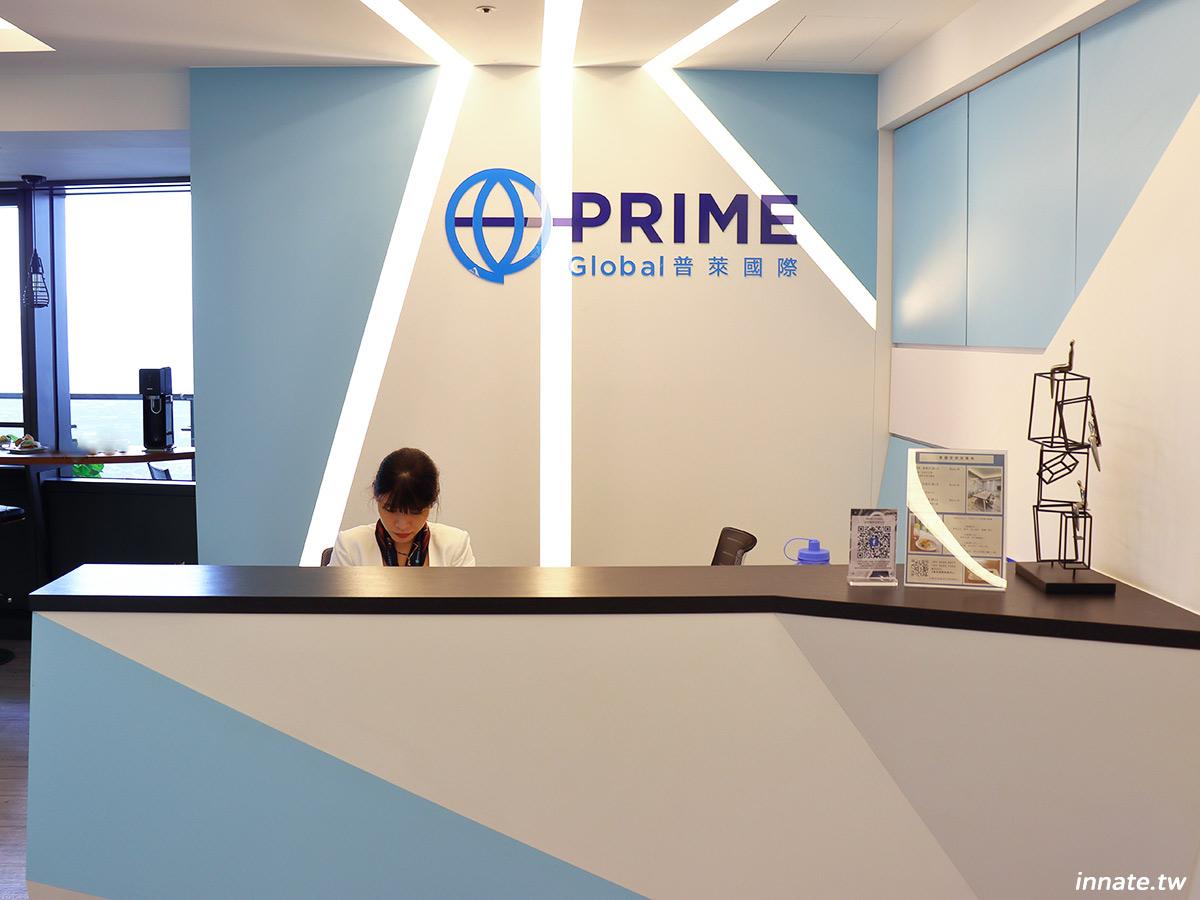 普萊國際 台中共享辦公室