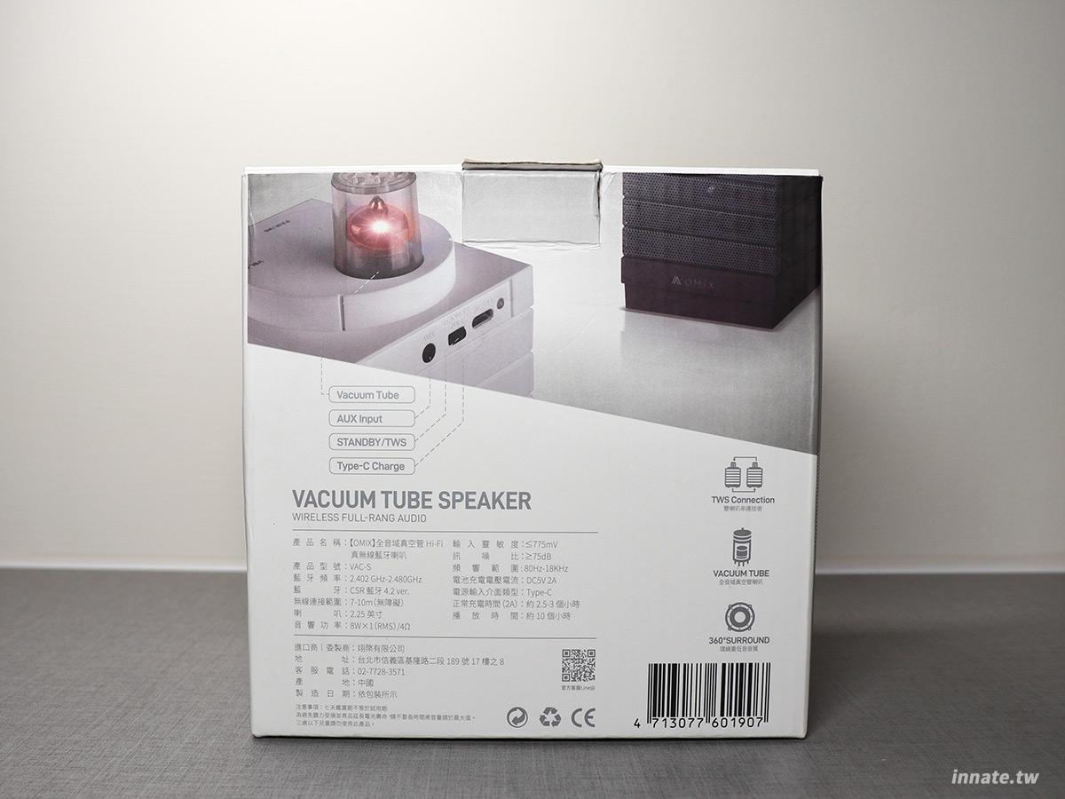 VAC-S 真空管藍牙喇叭