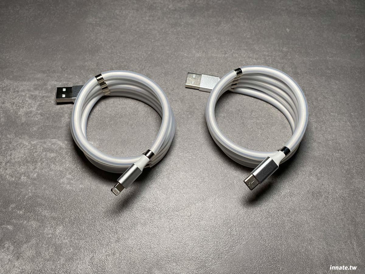 磁吸收納充電線