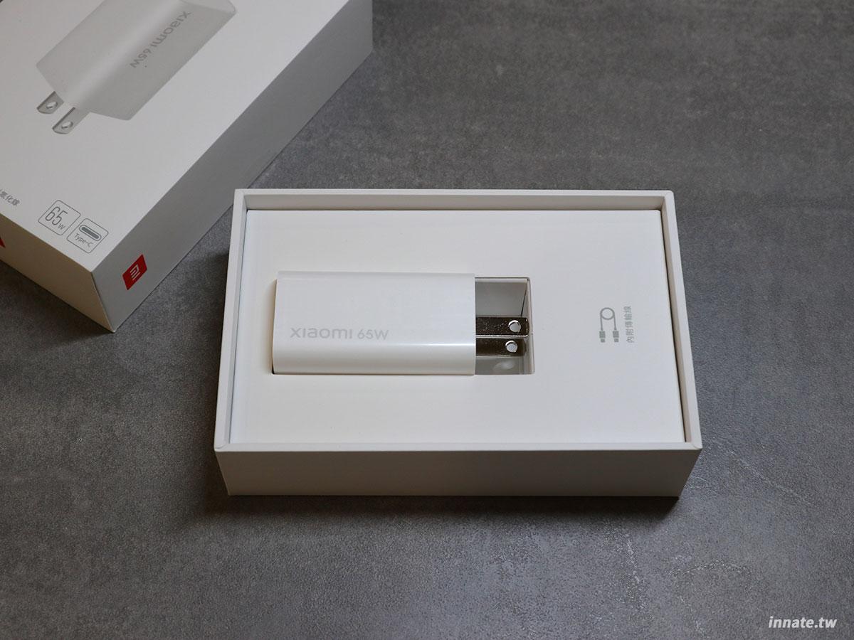 小米 GaN 氮化鎵充電器 65w