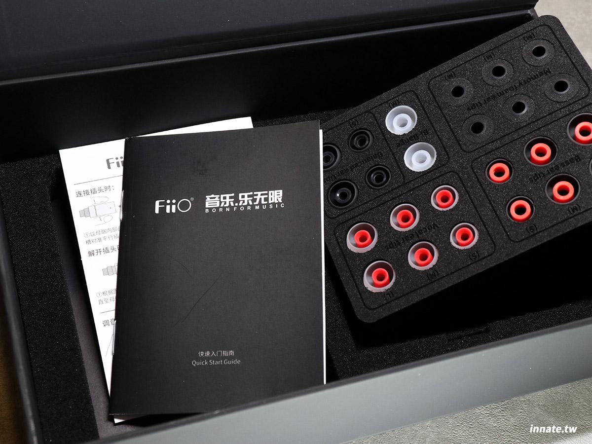 FiiO FH5S 可換線耳機 開箱