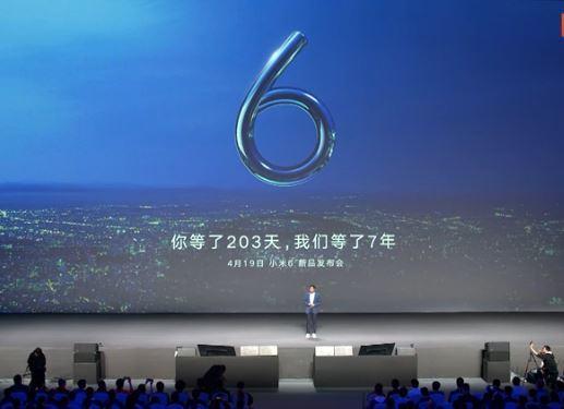 小米6正式發表,規格配置重點整理,四曲面護眼螢幕,高通S835加6GBRAM,雙鏡頭光學防手震相機。