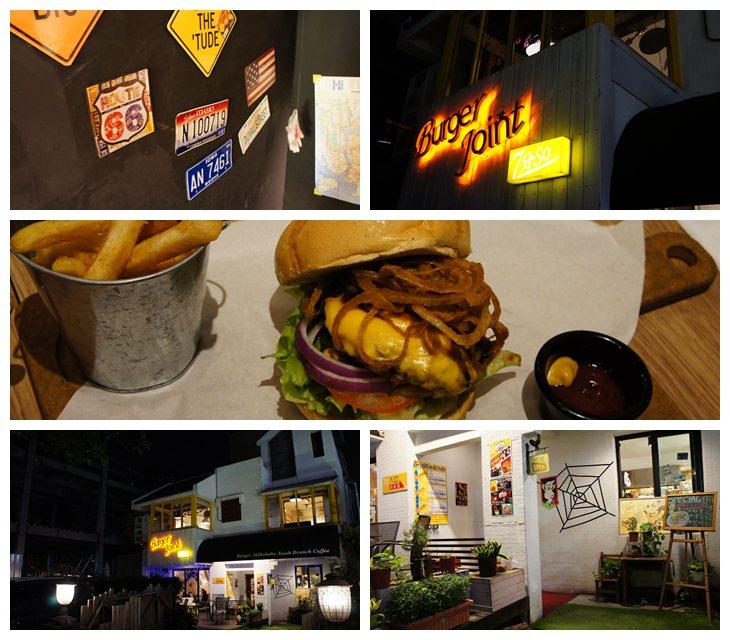 【台中西屯】Burger Joint7分SO東海店,豪邁大口吃漢堡的美式風格餐廳,滿漢全席般的多種創意口味漢堡讓你眼花撩亂。