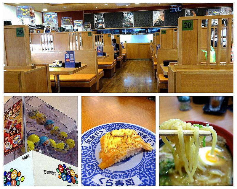 【台中西屯】藏壽司台中福科路店,一盤40元的迴轉壽司,滿5盤還能玩扭蛋抽獎,電腦點餐也能迅速送達,好吃又好玩。