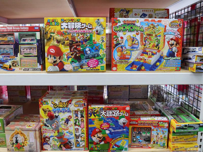 易購玩具批發_馬利歐玩具01.jpg