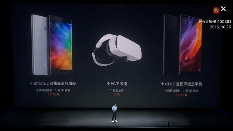 【2016小米秋季新品發佈會】小米Note2,小米VR,小米MIX,用精湛工藝呈現亮麗設計,用黑科技體驗未來生活。