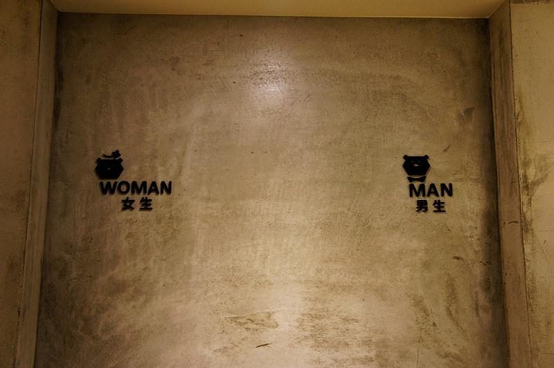 洗手間02