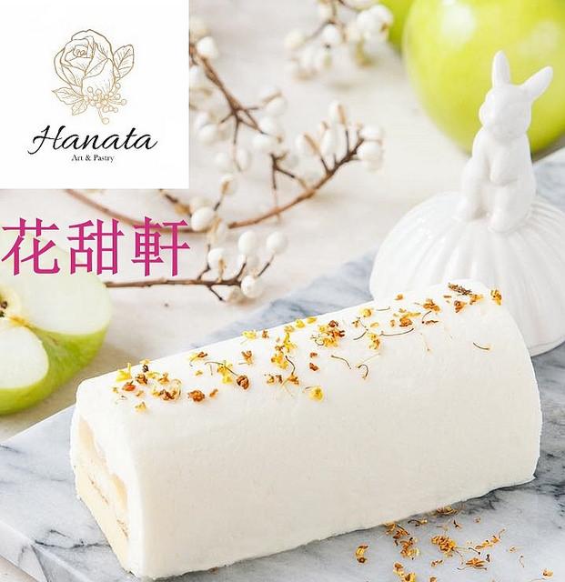 """【台北松山】""""花甜軒""""精緻甜點,用味蕾感受花藝與甜點的結合,品嚐藝術在口中綻放的繽紛滋味。"""