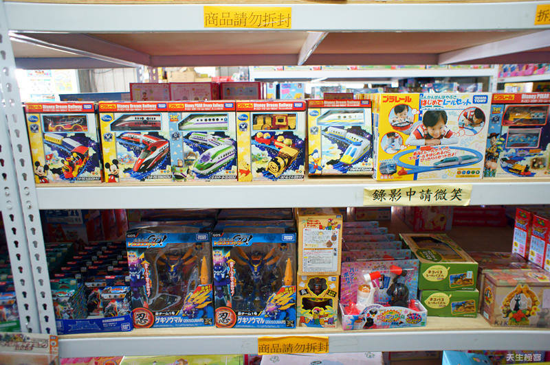 易購玩具批發_電車與日本進口玩具.jpg