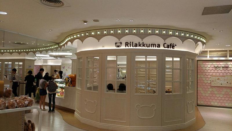 【台中】新光三越拉拉熊主題餐廳~Rilakkuma cafe~咖啡廳~用可愛詮釋咖哩飯,麵包湯,熱可可~每個角落都是拍照消耗記憶體的好畫面